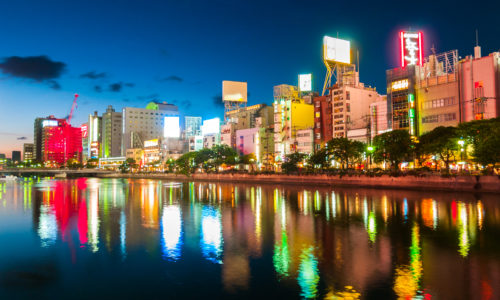 Fukuoka Evening scene along the riverside with lights reflected in the water